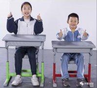 教育装备创新产品层出不穷,新型课桌椅将替代传统课桌椅