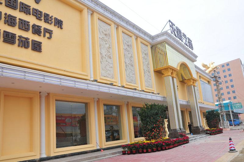 广东省珠海市陆丰天籁之音电影院