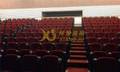 XJ-6801 長沙市湘雅區歌舞劇院