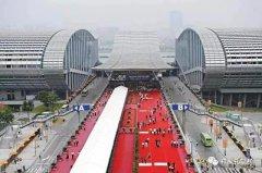 第73届中国教育装备展示会盛大开幕,广州领导嘉宾一同巡展!