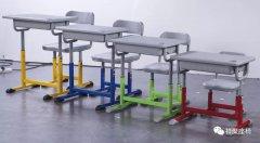 未来教室,学习空间重构撬动课堂变革--祥聚座椅