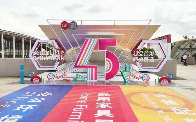 祥聚座椅课桌椅实力与底气兼具展现45届家博会广州站,完美收官,