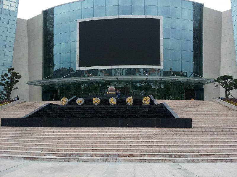 福建漳州金水仙歌剧院