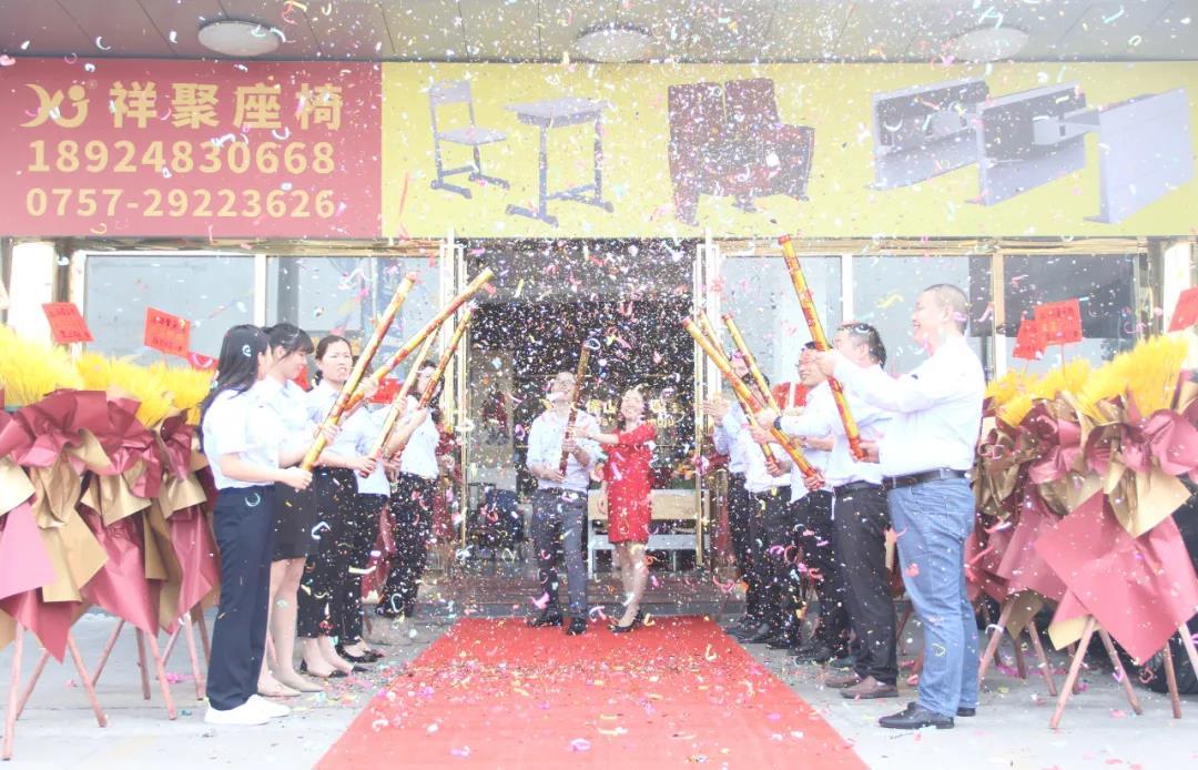 315护花行动再升级|祥聚座椅广东首家门店正式开业