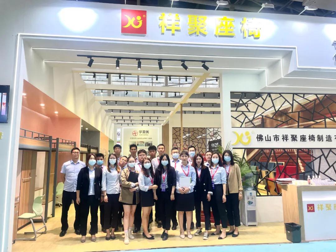 现场直击|CIFF47届广州家具展,祥聚座椅抢鲜看!
